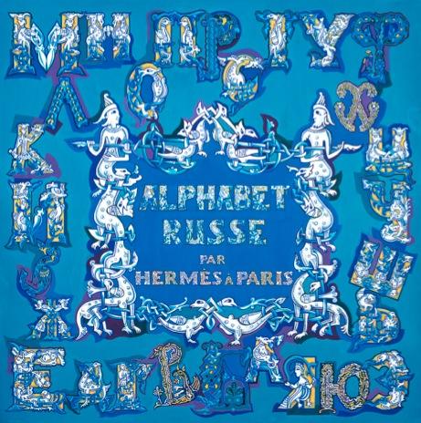 """Hermes Carre aus der Kollektion """"Alphabet Russe"""", Design: Evgenia Miroschnichenko."""