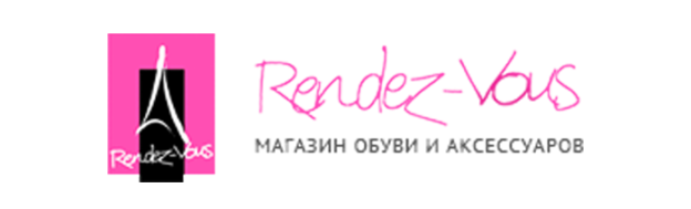 rendes-vouz-zastavka-logotip-rasprodazha-brendovoj-zhenskoj-obuvi-i-aksessuarov