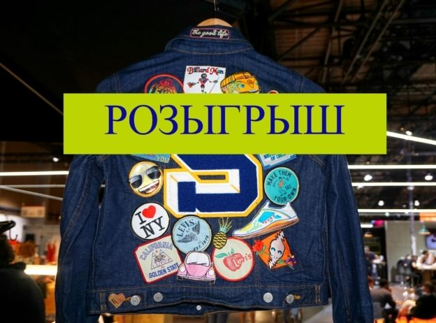 levis-denim-jacket-with-stickers-at-bread-and-butter-2016_6